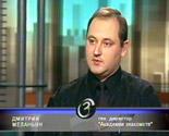 Тренер по пикапу Дмитрий Меланьин