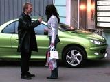 Знакомство у автомобиля