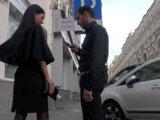 Обмен номерами телефонов с незнакомкой
