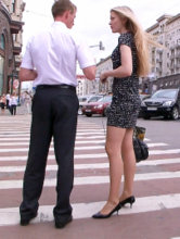 Знакомство на пешеходном переходе