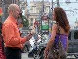 Общение с незнакомкой в московской суете