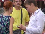 Пикап на Невском проспекте - главной улице Санкт-Петербурга