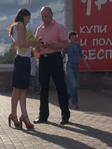 Белгород: пикап-тренер Академии Знакомств