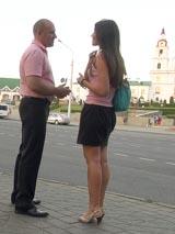 Минск: знакомство с девушкой на Немиге