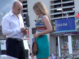 Пикап в Белгороде: знакомство на автобусной остановке