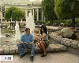 Знакомство с парнем в парке