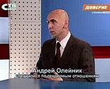 Пикап-тренер Андрей Олейник