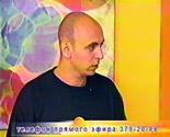 Инструктор Академии Знакомств Андрей Олейник