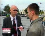 ТНТ. Москва: инструкция по применению. Инструктаж перед знакомством